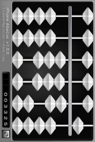 「Abacus そろばん」のスクリーンショット 2枚目