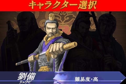 「上海 三国牌闘儀 Free Edition」のスクリーンショット 2枚目