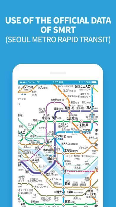 「Subway Korea - 韓国地下鉄路線図」のスクリーンショット 3枚目