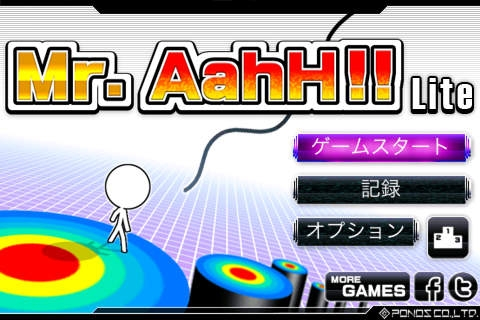 「Mr.AahH!! Lite」のスクリーンショット 1枚目