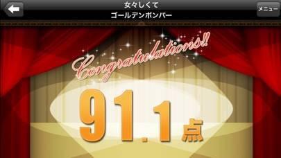 「カラオケJOYSOUND」のスクリーンショット 2枚目
