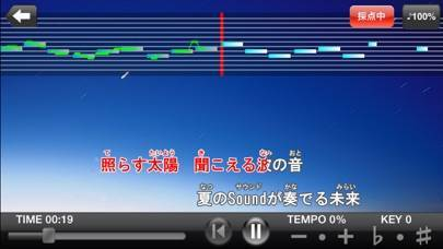 「カラオケJOYSOUND」のスクリーンショット 1枚目