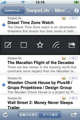 「MobileRSS Free ~ Google RSS News Reader」のスクリーンショット 2枚目