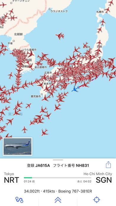 「Plane Finder - Flight Tracker」のスクリーンショット 1枚目