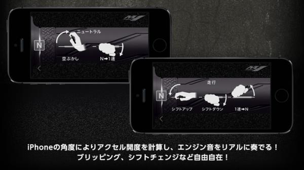 「Ride YAMAHA」のスクリーンショット 3枚目