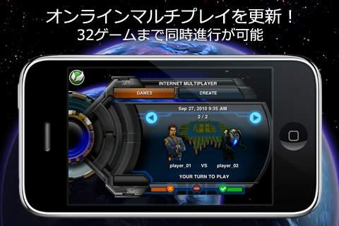 「Rogue Planet」のスクリーンショット 2枚目