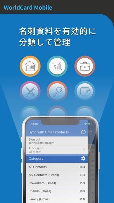 「WorldCard Mobile - 名刺認識管理」のスクリーンショット 2枚目