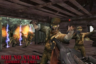 「Call of Duty: Zombies」のスクリーンショット 3枚目