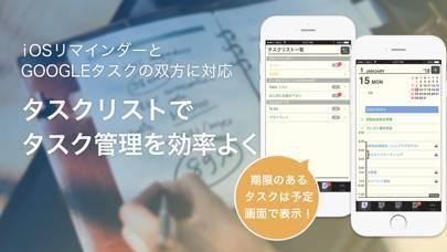 「Refills カレンダー・スケジュール帳・システム手帳」のスクリーンショット 3枚目