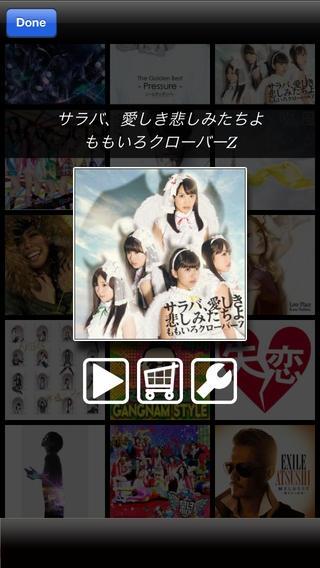「Artwork Clock 新曲チェック連続試聴対応」のスクリーンショット 2枚目