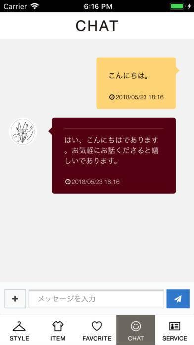 「UR STYLE」のスクリーンショット 3枚目