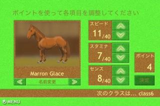 「Tap Jockey」のスクリーンショット 3枚目