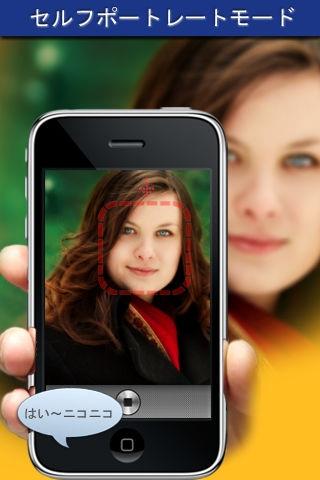 「オート自肖像 Auto Portrait (無料版)」のスクリーンショット 1枚目
