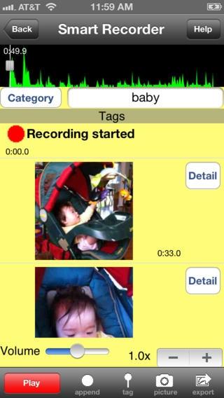 「Smart Recorder Lite - 無料音楽とボイスレコーダー」のスクリーンショット 1枚目
