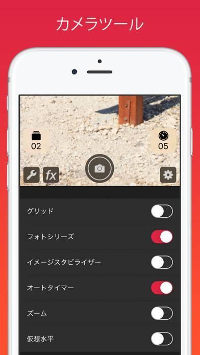 「Tap Cam – ライブフィルターと効果」のスクリーンショット 3枚目