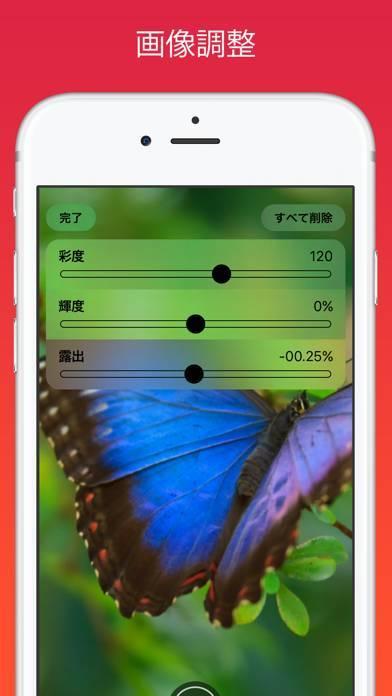 「Tap Cam – ライブフィルターと効果」のスクリーンショット 2枚目