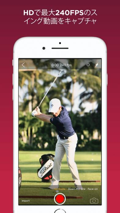 「V1 Golf」のスクリーンショット 2枚目