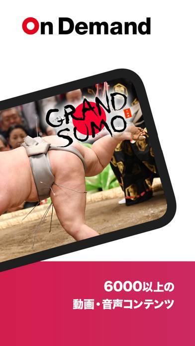 「NHK WORLD-JAPAN」のスクリーンショット 3枚目