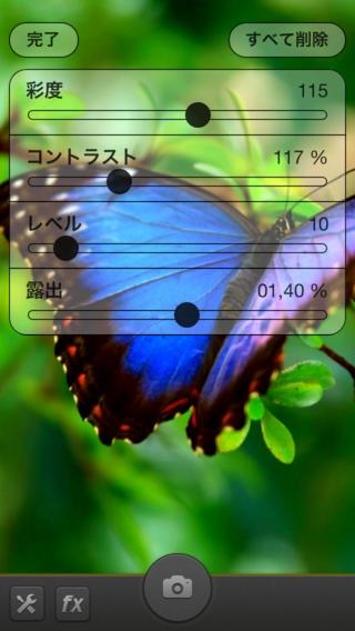 「Flash Cam - フラッシュ」のスクリーンショット 3枚目