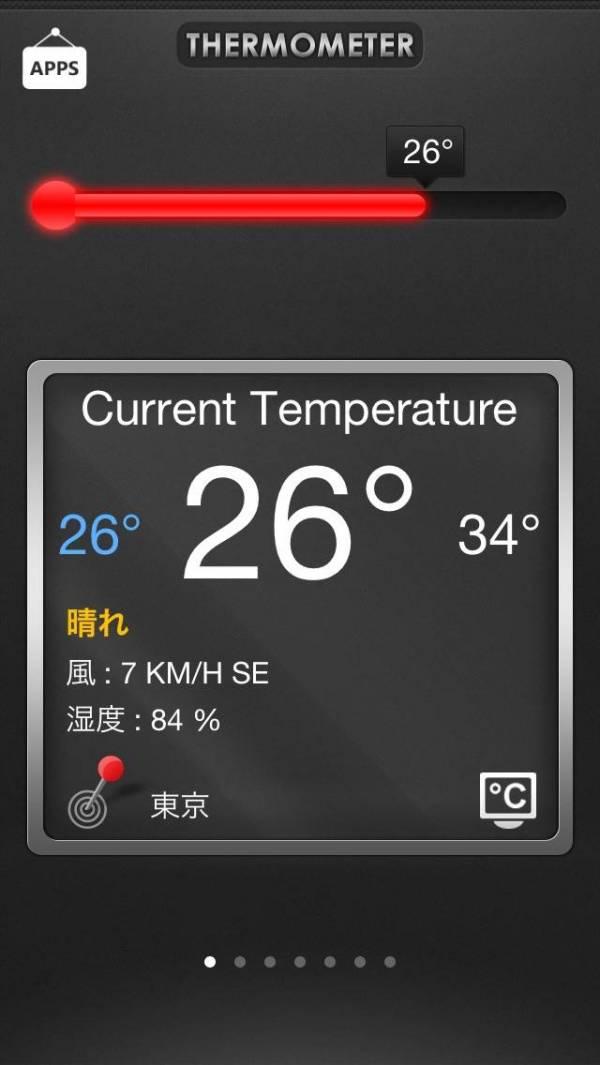 「温度計」のスクリーンショット 3枚目