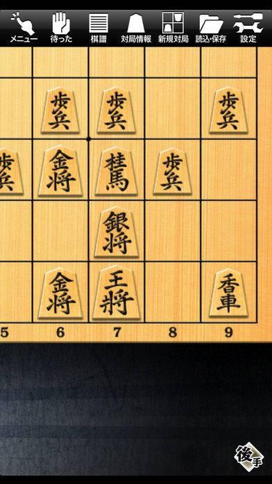 「金沢将棋レベル100」のスクリーンショット 3枚目