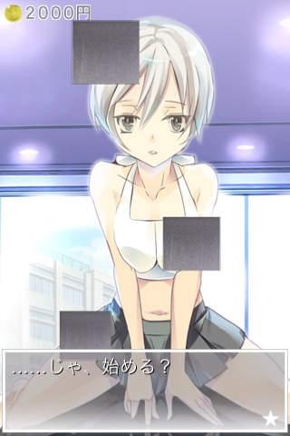 「ScratchGirl」のスクリーンショット 3枚目