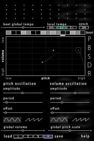 「A Noise Machine」のスクリーンショット 1枚目