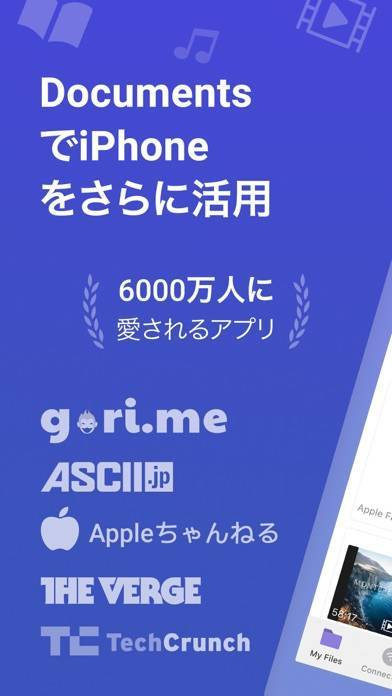 「Documents by Readdle」のスクリーンショット 1枚目