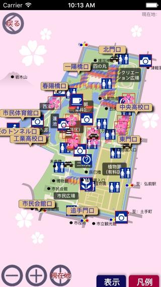 「弘前城さくらまつりMAP」のスクリーンショット 3枚目