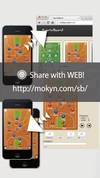「Volley Board Free (バレーボール)」のスクリーンショット 2枚目