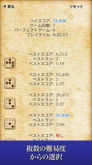 「▻ナンプレ2」のスクリーンショット 3枚目