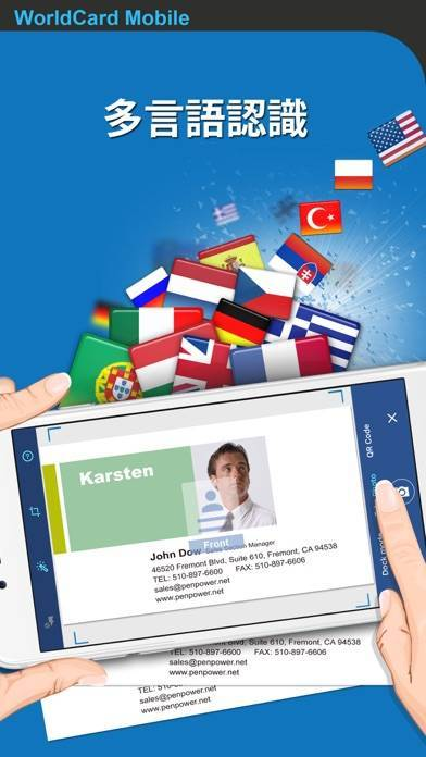 「WorldCard Mobile Lite - 名刺認識管理」のスクリーンショット 1枚目