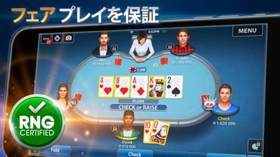 「テキサスホールデムポーカー:Pokerist」のスクリーンショット 1枚目