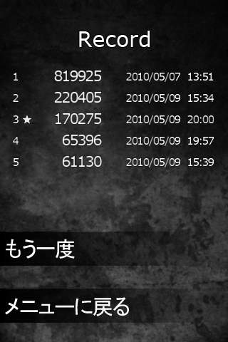 「Kozeni」のスクリーンショット 3枚目