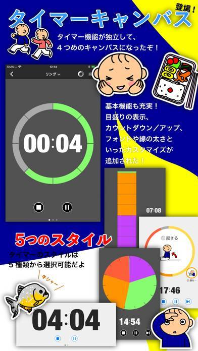 「DropTalk」のスクリーンショット 3枚目