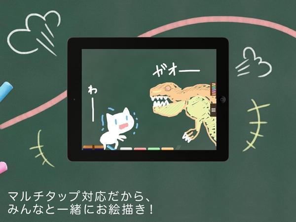 「黒板」のスクリーンショット 3枚目