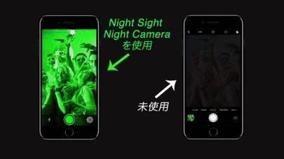 「ナイトビジョンカメラ  ◊」のスクリーンショット 1枚目