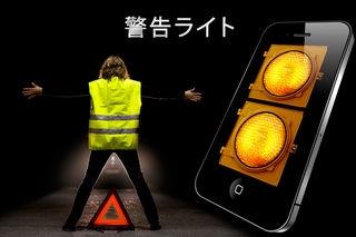 「フラッシュライト - Tiny Flashlight ®」のスクリーンショット 2枚目