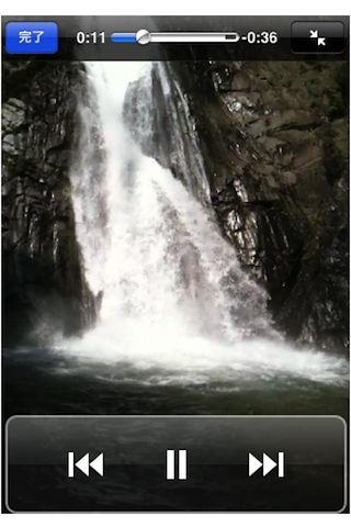 「布引の滝」のスクリーンショット 2枚目