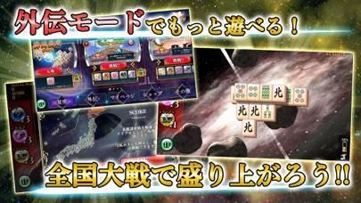 「上海  ~パズルゲーム~」のスクリーンショット 3枚目