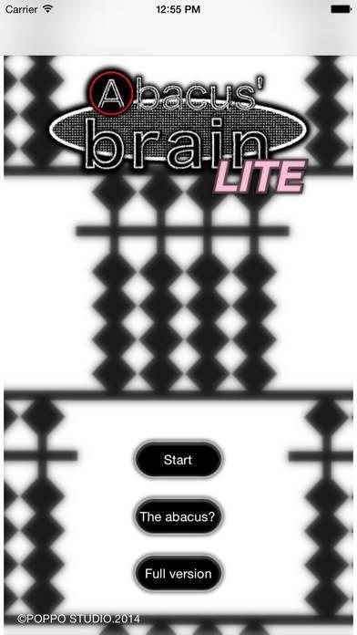 「脳がそろばんLite」のスクリーンショット 1枚目