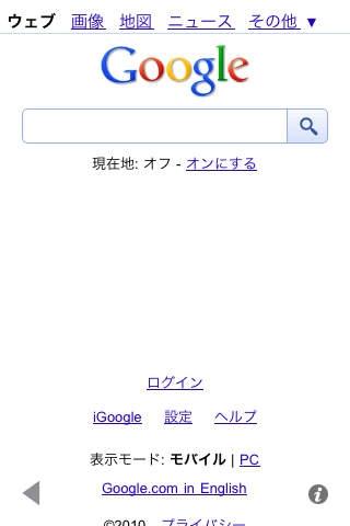 「文字コード選択Webユーティリティ」のスクリーンショット 1枚目