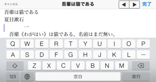 「iText Pad」のスクリーンショット 2枚目