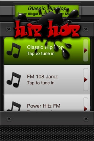 「Hip Hop FM」のスクリーンショット 1枚目