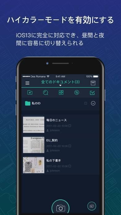 「CamScanner+」のスクリーンショット 3枚目