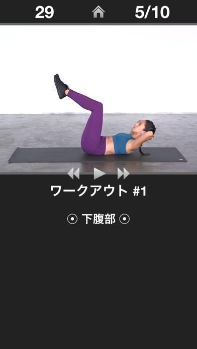 「腹部デイリーワークアウト - フィットネスルーチン」のスクリーンショット 3枚目