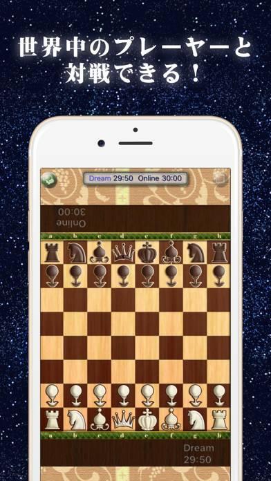 「Live Chess (ライブ チェス)」のスクリーンショット 2枚目