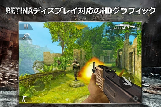 「モダンコンバット2:Black Pegasus」のスクリーンショット 1枚目