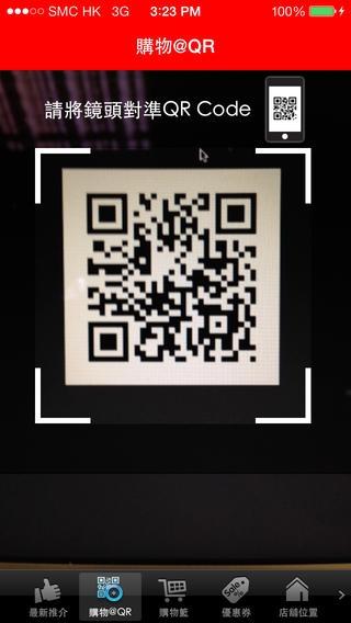 「AEON SHOPPING GUIDE」のスクリーンショット 2枚目