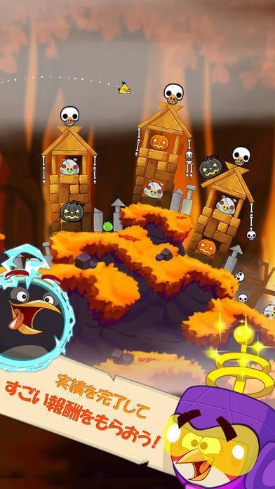 「Angry Birds Seasons」のスクリーンショット 2枚目